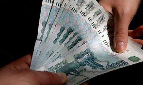 Глава ОВД и его зам задержаны за взятку в сорок тысяч рублей