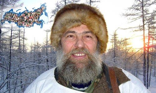Появление в России новой национальности — сибиряк