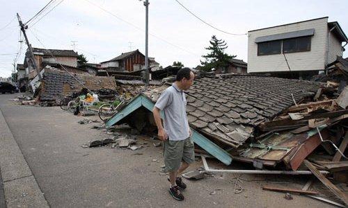 Землетрясение магнитудой 5,9 произошло сегодня в Японии