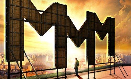 Мавроди предложил открыть пункты МММ в Белоруссии