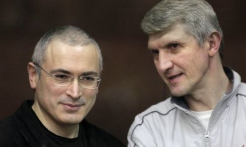 Ходорковский просит рассмотреть вопрос об УДО