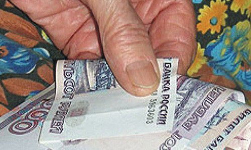 Размер пенсий увеличится на 11 процентов