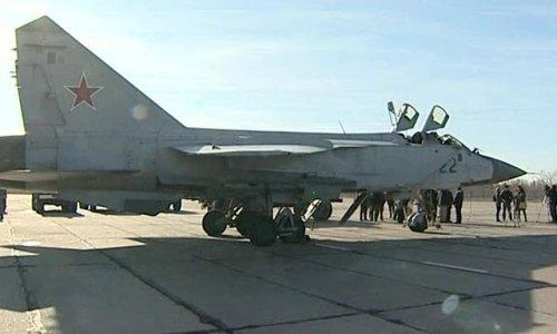 Крушение МиГ-31 в Пермском крае