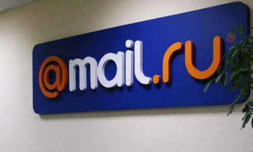 Сбои в работе почтового сервиса Mail.Ru