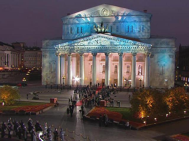Большой театр.  Фото с сайта vesti.ru.