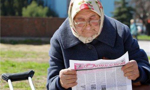 Пенсионный возраст в России готовятся повысить, считает Зюганов