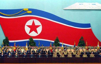 В КНДР полный запрет на иностранную валюту