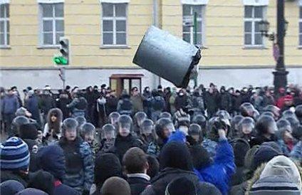 Милицейское оцепление с площадей Москвы снято