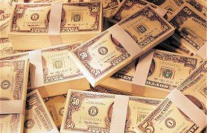 В тайниках экс-президента Туниса бен Али найдены драгоценности и золото на «миллионы долларов и евро»