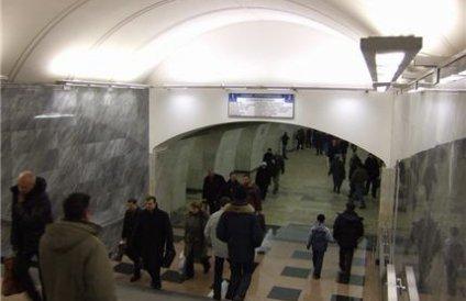 В московском метро задержан четвертый за неделю приезжий со следами гексогена на руках