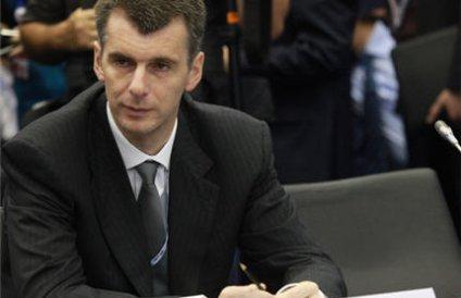 За пост президента РФ на этих выборах будут бороться пять кандидатов