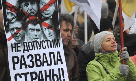 В Москве 23-го февраля пройдут политические акции и митинги