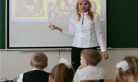 С 1 сентября в РФ четвероклассники начнут изучать основы религии в обязательном порядке