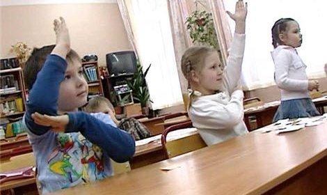 В Москве с сегодняшнего дня начинается электронная запись детей в ...