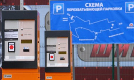 С 1 января 2013 года в центре Москвы парковка автомобилей станет платной