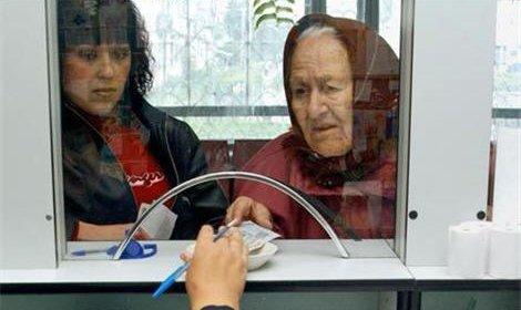 Новый пенсионный возраст в россии с 2018