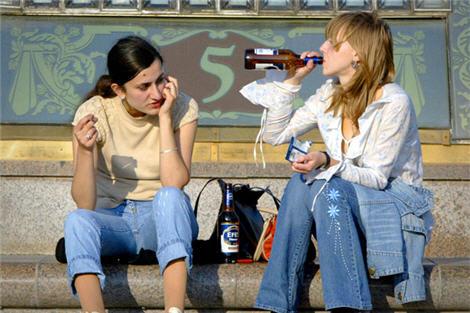 Распитие спиртных напитков в