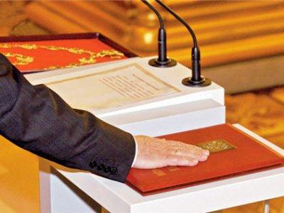 Присяга Президента на Конституции