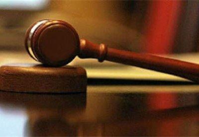 В Верховном Суде РФ сегодня три новых назначения