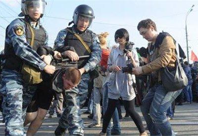 Штраф для граждан за нарушения на митингах составит 300 тыс рублей, для юрлиц - 600 тыс рублей
