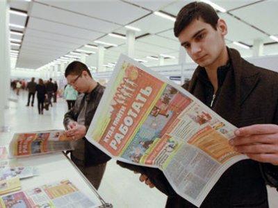 Безработица в РФ снизилась за последнюю неделю до 1,2 млн человек
