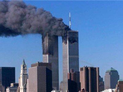 Памяти жертв 11 сентября 2001 года