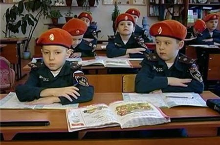 КАДЕТСКИЙ КЛАСС, ГБОУ Школа № 7, Москва - Главная