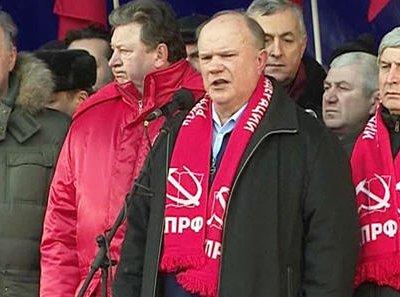 Митинг КПРФ пройдет в субботу, 15 декабря на Пушкинской площади