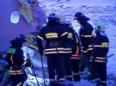 Всего на борту разбившегося самолета Ту-204 находились восемь человек