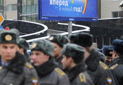 50 задержанных участников акции на Триумфальной площади в Москве отпущены