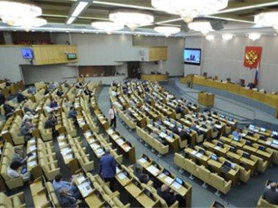 Внесен в Госдуму законопроект о запрете фиктивной регистрации граждан по месту жительства