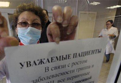 Эпидемический порог по ОРВИ превышен в Липецке, Петрозаводске, Ижевске и Кемерово