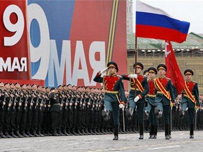 На Красной площади прошел военный парад Победы