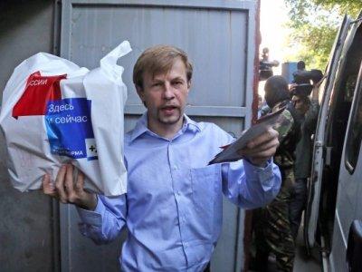 Подчиненный ярославского мэра пошел на сделку