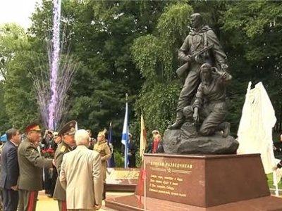 В Калининграде открыт памятник советским разведчикам