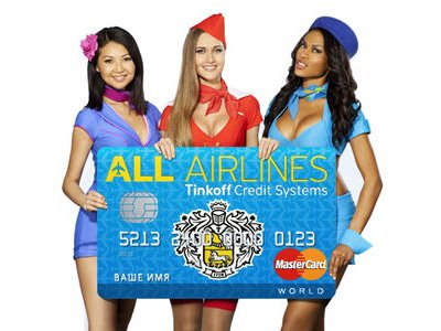 оформление кредитных карт онлайн в отп