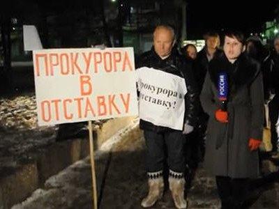 Глава города Ангарска в пикете возле здания прокуратуры (видео)