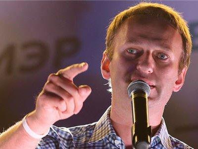 Инициативной группе Алексея Навального отказали в регистрации