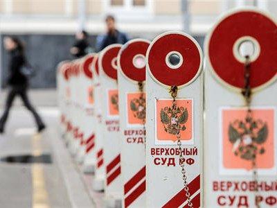 Госдума приняла президентские законопроекты о судебной реформе