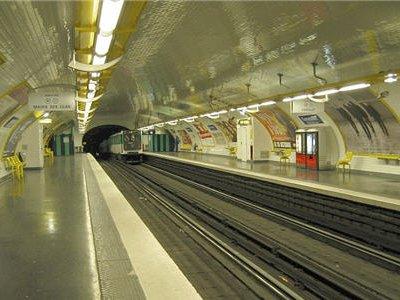 Открыто движение метро от станции «Парк Победы» до «Делового центра»
