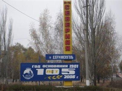 На шахте в Донецкой области погибли шесть человек