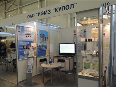 ИЭМЗ «Купол» и Научно-инновационный центр на выставке «Композит-Экспо – 2014»