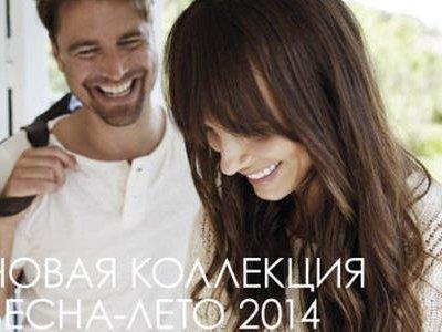 ЕССО представляет коллекцию весна-лето 2014