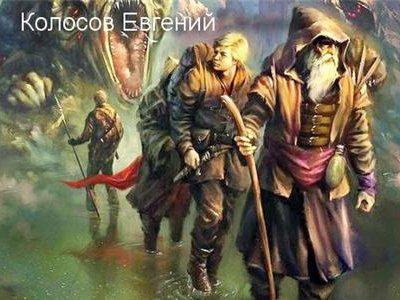 ВЛАСОВ ИГОРЬ ИСХОД СКАЧАТЬ БЕСПЛАТНО