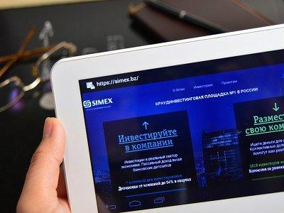 Simex ищет инвесторов для проектов экономичных домов Сергея Домогацкого