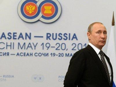 В Сочи проходит саммит Россия-АСЕАН