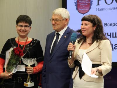 Завершился Пятый всероссийский конкурс Лучший молодой преподаватель 2016