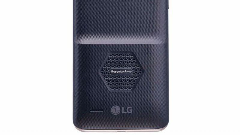 LG в Индии стала продавать смартфон со встроенной защитой от комаров